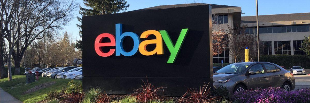 Как продавать на Ebay?